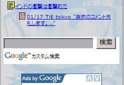 http://www.oyajiman.net/oyaji/media/1/20090218-IE6_win.png