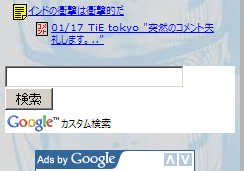 http://www.oyajiman.net/oyaji/media/1/20090218-chrome_win.png