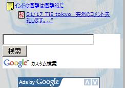 http://www.oyajiman.net/oyaji/media/1/20090218-chrome_win.png