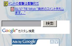http://www.oyajiman.net/oyaji/media/1/20090218-firefox31_win.png