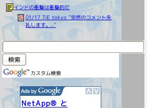 http://www.oyajiman.net/oyaji/media/1/20090218-firefox_ubuntu.png